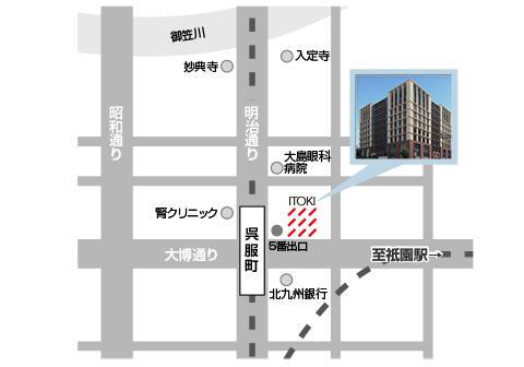 呉服 町 ビジネス センター
